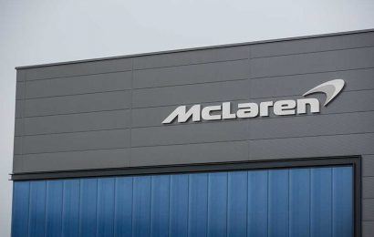 McLaren Automotive Carbon Composites Technology Center Opens