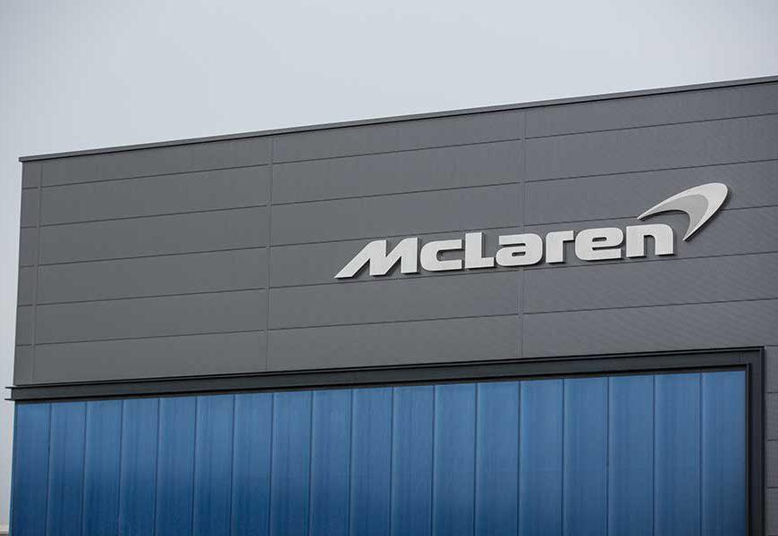 McLaren Automotive Carbon Composites Technology Center Opens